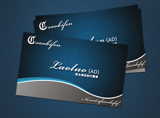 18 Business Card Design PSD Images - Business Card Design Template