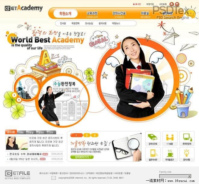 12 PSD Schools Homepage Images - School Templates Website, PSD