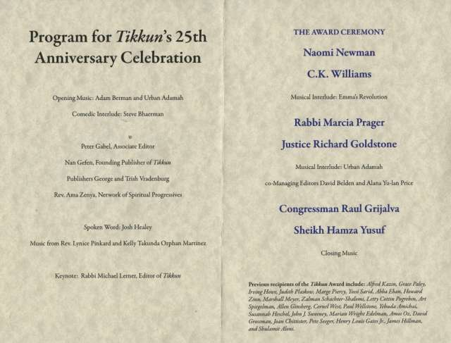 13 25th Wedding Anniversary Program Template Images - Vow Renewal