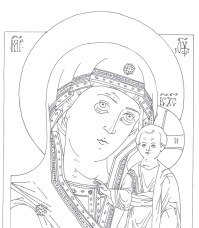 15 Religious Icons Mary Weird Images - Byzantine Icon ...