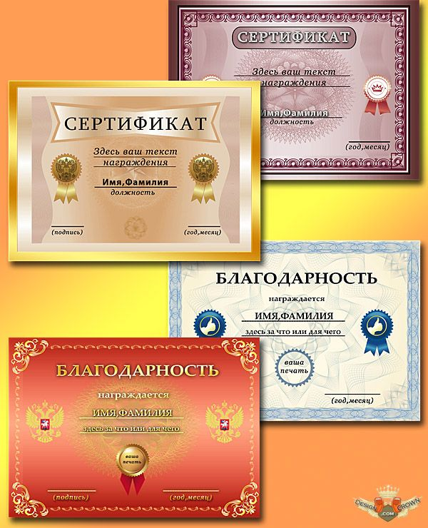 9 PSD Certificate Template Free Images - Free Clip Art Gift