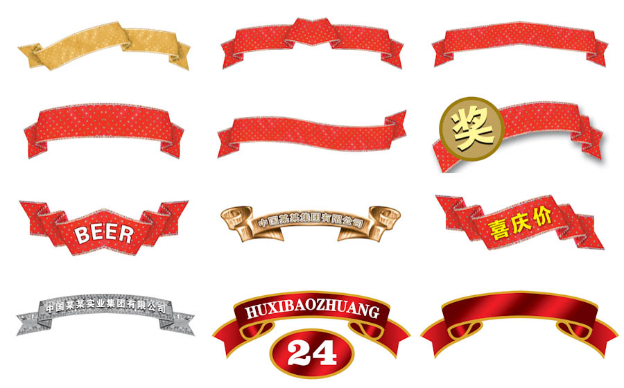 18 Graphics PSD Vector Ribbons Images - Ribbon Banner Template