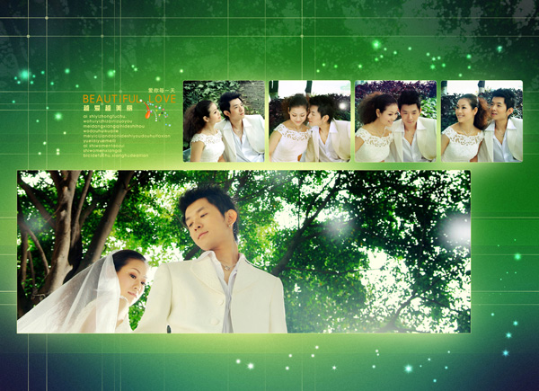 12 Photo Wedding Album PSD Templates For Free Download Images - Free