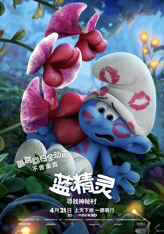 Smurf Wallpaper 3d Smurfs The Lost Village Dvd Release Date Redbox