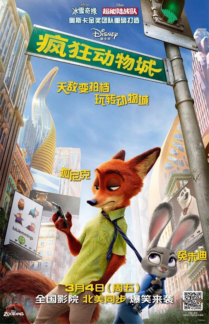 Police Officer Wallpaper Hd Zootopia Dvd Release Date Redbox Netflix Itunes Amazon