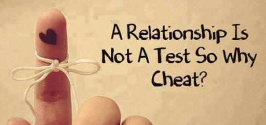 cheat_New_Love_Times