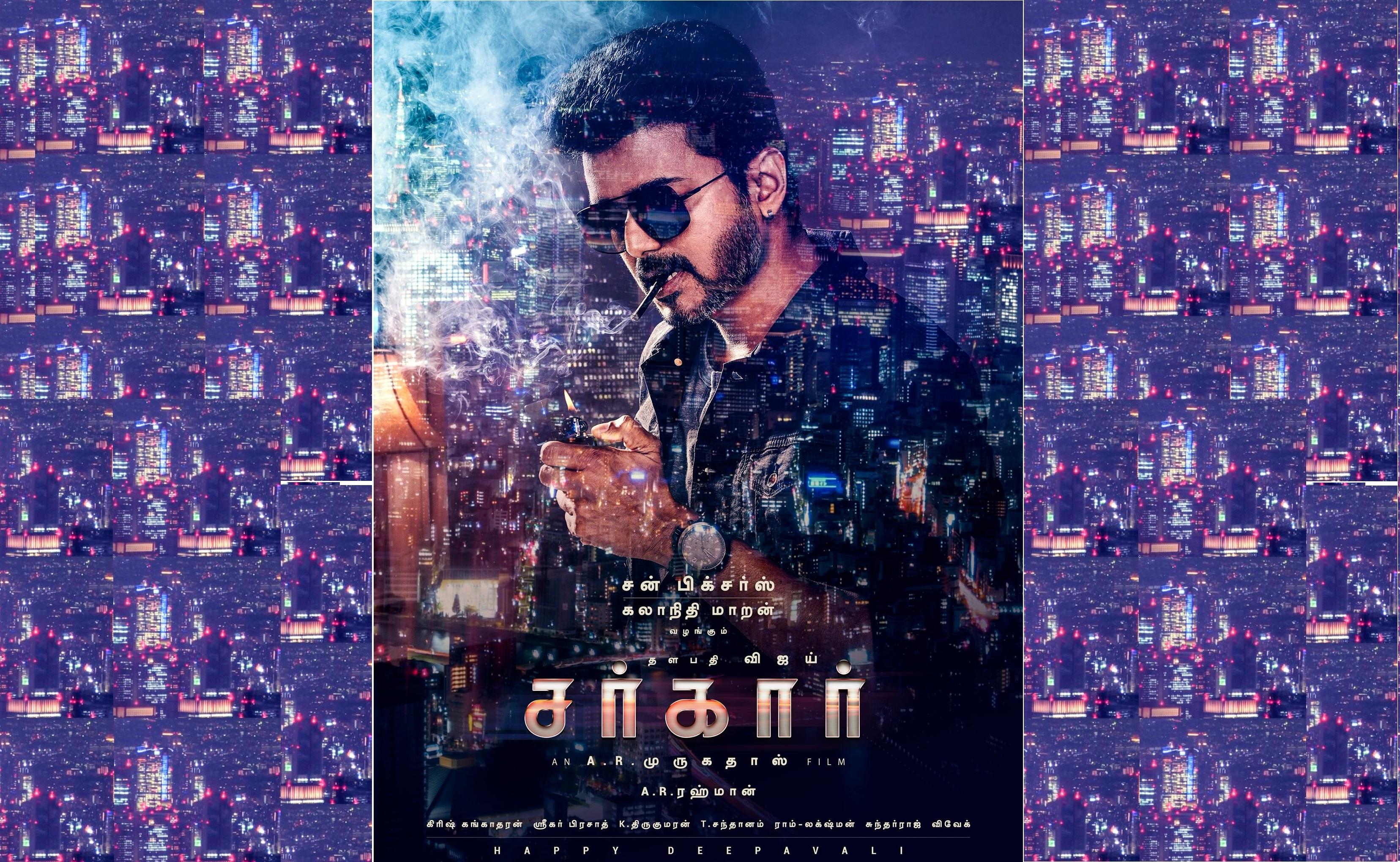 Kamal Raja Hd Wallpaper Sarkar Tamil Movie 2018 Cast Amp Crew Trailer Amp Teaser