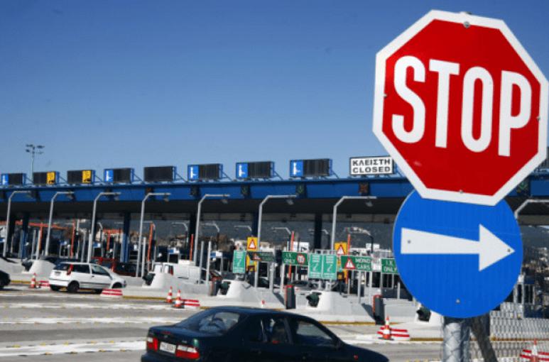Τέλη κυκλοφορίας 2017: Αλλαγές για χιλιάδες ιδιοκτήτες αυτοκινήτων