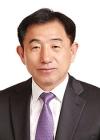 ◇ 조영돈 강릉시의회 의장