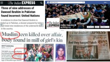 pro pakistan news stories by indian express