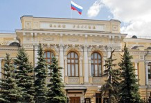 Russia increase interest rate
