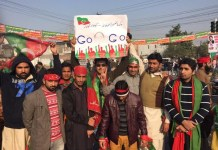 PTI Activists turn to Lahore after Faisalabad and Karachi