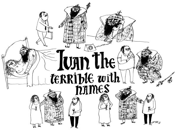 Ivan the Terrible With Names (Edward Steed) Funny Cartoons - thank you letter for scholarship award