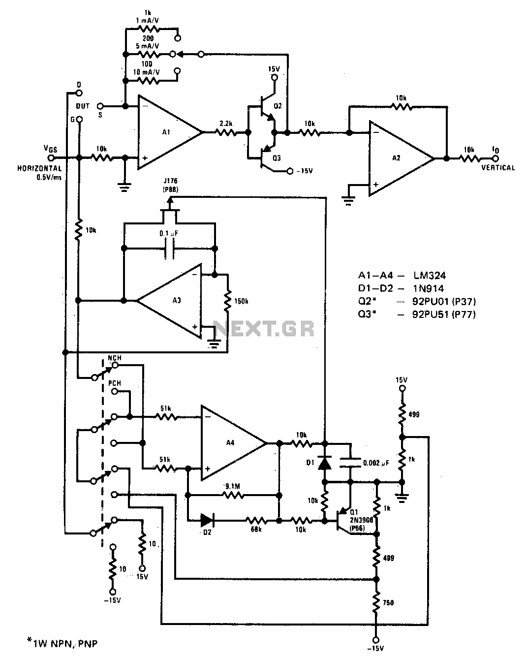test capacitors diodes rectifiers on powersupply using multimeter