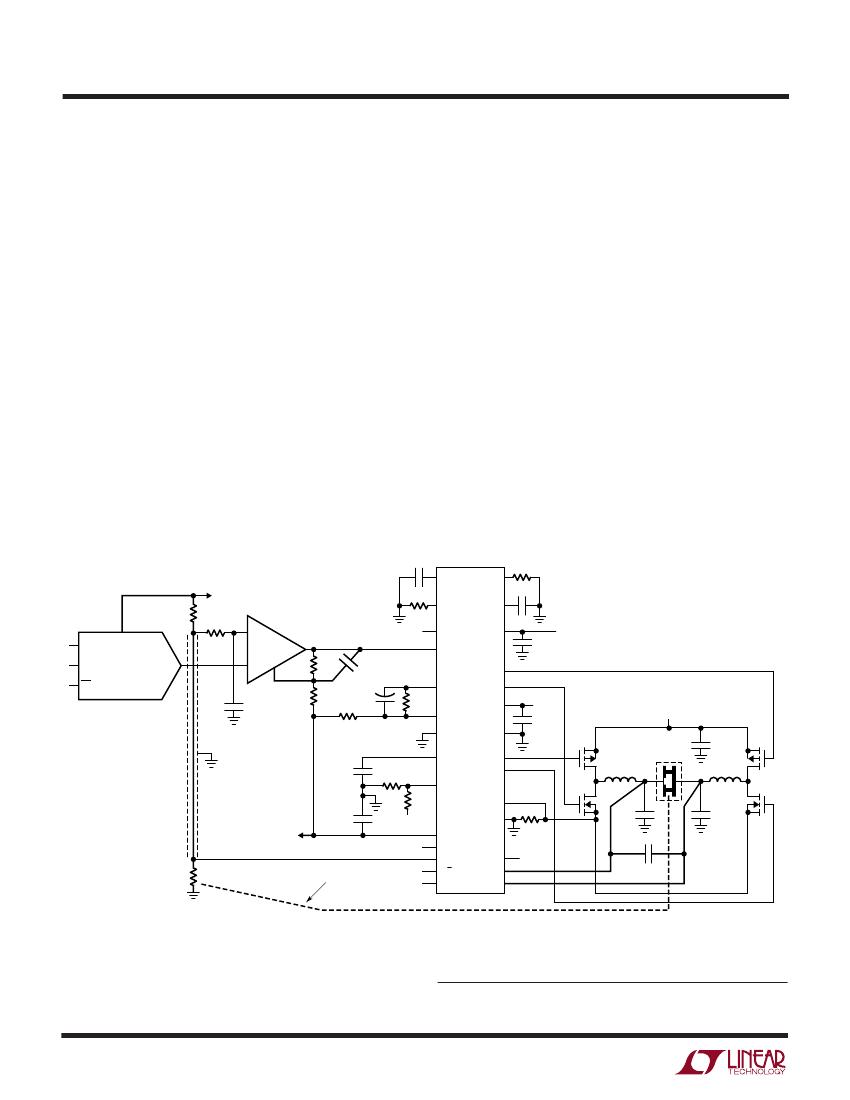 laser trip wire diagram