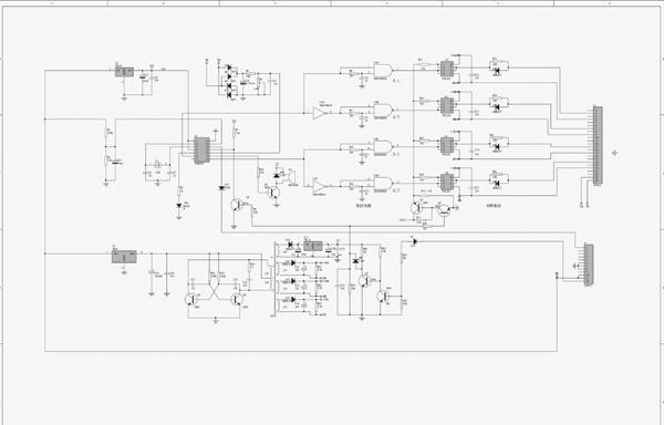 simple 40w inverter