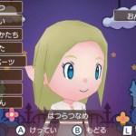 Fantasy Life 003 Creación personaje 19-07