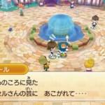 Fantasy Life 022 Plaza 19-07