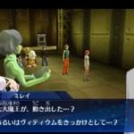 1304-19 Digimon World Re_Digitize Decode 3DS 07