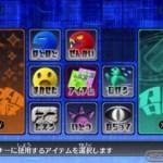 1304-19 Digimon World Re_Digitize Decode 3DS 24