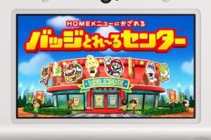 1412-17 Badge Tore-ru Center 3DS 001