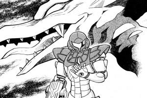 1504-25 Metroid Manga 1