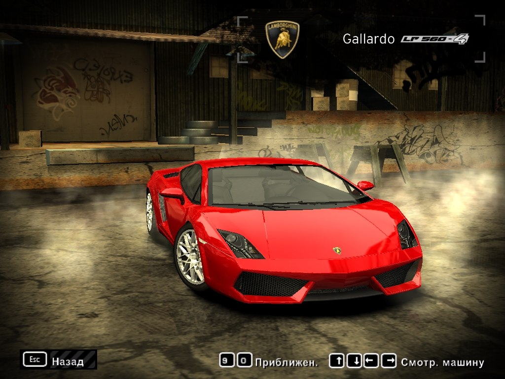 need for speed most wanted cars by turbo90 ii