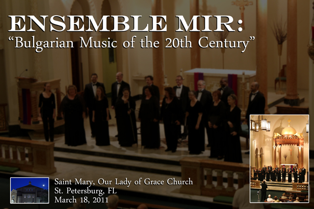 Ensemble Mir: Bulgarian Music of the 20th Century