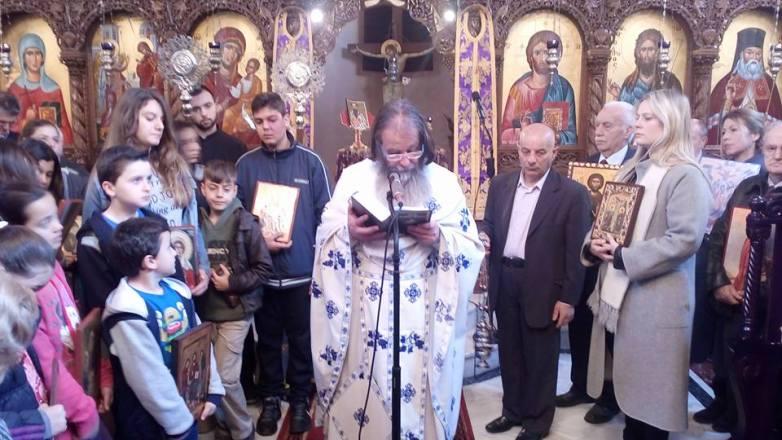 Κυριακή της Ορθοδοξίας στον Ι.Ν. Ευαγγελισμού της Θεοτόκου Ν. Χαλκηδόνας