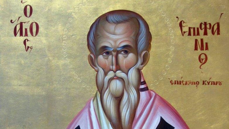 Ιερά Αγρυπνία στον Ι.Ν. Ευαγγελισμού της Θεοτόκου Περισσού