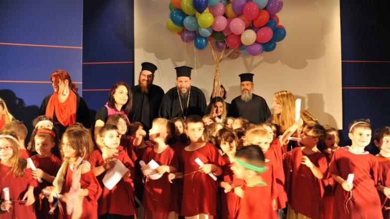 Η θερινή εορτή των Ιδρυμάτων Προσχολικής Αγωγής της Ι.Μ. Νέας Ιωνίας και Φιλαδελφείας