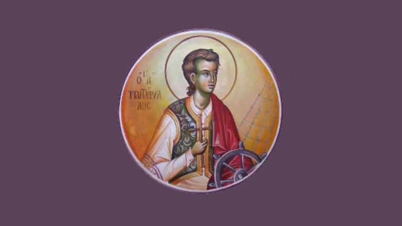 Ιερά Αγρυπνία Αγ. Νεομάρτυρος Τριανταφύλλου στον Ι.Ν. Αγ. Τριάδος Ν. Φιλαδελφείας