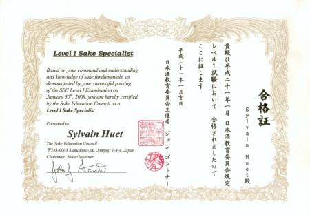 Sake Specialist Certificate