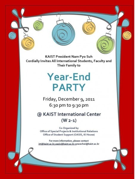 year end party invitation letter sample