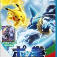 WiiU_PokkenTournament box