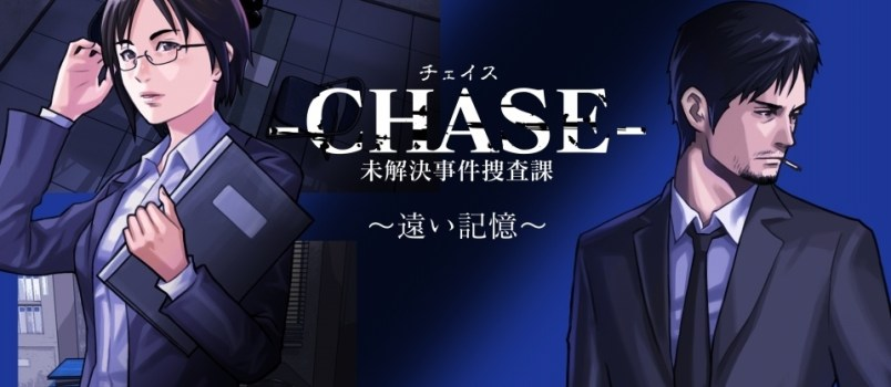 -CHASE- Unsolved Cases Division