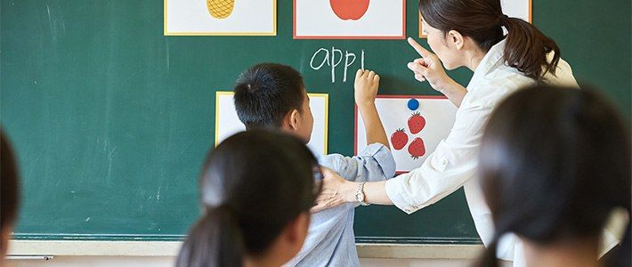 Chronic Reforms and the Crisis in English Education Nippon