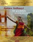 Antara Asthayi Poster