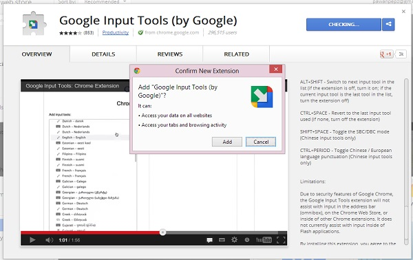 Install Google Input Tools on Chrome