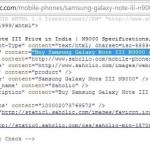 Samsung Galaxy Note 3 N9000 Price in India leaked - It's Rs 47,990