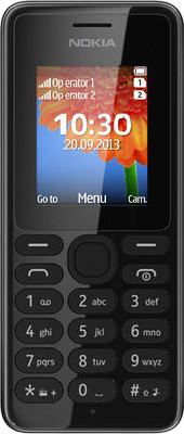 Nokia 108 - Cheapest Dual SIM Nokia Phone