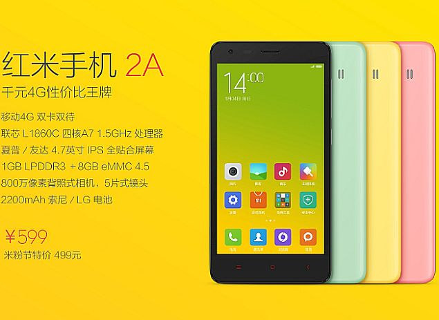 redmi_2a_miui_forum_official