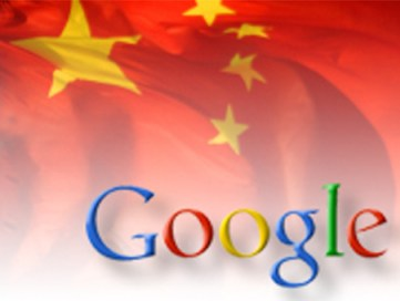 google china China will censor every computer for pornography and banned content photo