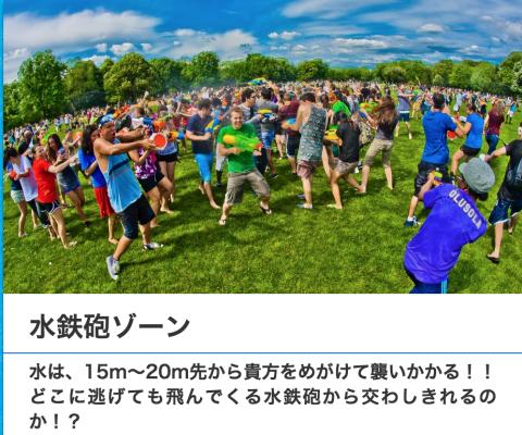スクリーンショット 2015-06-04 0.06.01