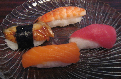 Nigiri in all its glory.