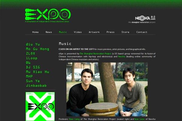 ss-expo-700x525