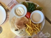 Lamb House: An Iconic Restaurant on Beirut's Waterfront ...