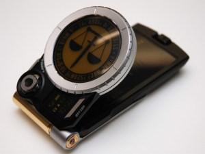 seleco-phone1