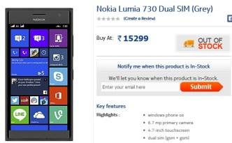 Lumia 730 India