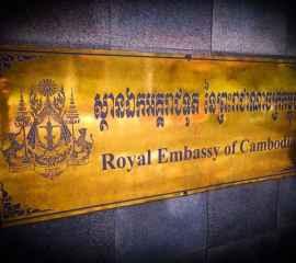 Cambodia Visa in Vientiane